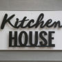 Kitchen-House-company-metal-sign-zoom